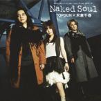 TOPGUN×米倉千尋/PSP/Wii ゲームソフト『SDガンダム ジージェネレーション ワールド』OPテーマ: Naked Soul [CD+DVD]