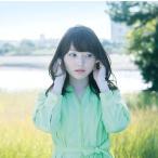 花澤香菜/春に愛されるひとに わたしはなりたい [通常盤]