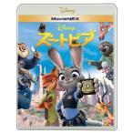 【送料無料選択可】ディズニー/ズートピア MovieNEX [Blu-ray+DVD][Blu-ray]