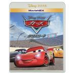 【送料無料選択可】【初回仕様あり】ディズニー/カーズ/クロスロード MovieNEX [Blu-ray+DVD][Blu-ray]