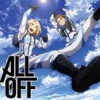 【送料無料選択可】ALL OFF/TVアニメ「ヘヴィーオブジェクト」オープニングテーマ: One More Chance!! <アニメ盤> [CD+D