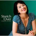 【送料無料選択可】小島伸子/Stretch Over