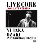 【送料無料選択可】尾崎豊/LIVE CORE 完全版 〜YUTAKA OZAKI IN TOKYO DOME 1988・9・12画像
