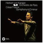 【送料無料選択可】ヘルベルト・フォン・カラヤン (指揮)/パリ管弦楽団/フランク: 交響曲ニ短調