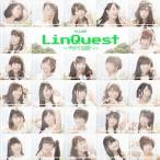 LinQ/LinQuest〜やがて伝説へ・・・ [DVD付初回限定盤