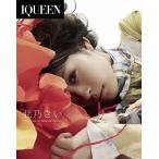 """【送料無料選択可】北乃きい/IQUEEN Vol.9 北乃きい """"DRY FLOWER"""" [Blu-ray]"""