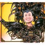 【送料無料選択可】美空ひばり/美空ひばりベスト 豪華盤 [CD+DVD]