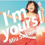 【送料無料選択可】坂本美雨/I'm yours! [通常盤]