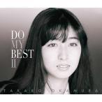 【送料無料選択可】岡村孝子/DO MY BEST II [DVD付初回限定盤]
