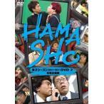 【送料無料選択可】バラエティ/HAMASHO 第2シーズン 2 名物企画集