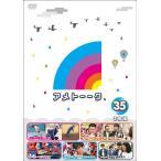 【送料無料選択可】バラエティ (雨上がり決死隊、他)/アメトーーク ! DVD 35