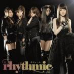 rhythmic/光のレール [通常盤]