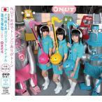 NUT (明和電機×YGA)/おめでトーン ありがトーン [CD+DVD]