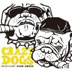 【送料無料選択可】クレイジードッグス/クレイジードッグス