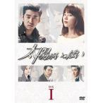 【送料無料】TVドラマ/太陽がいっぱい DVD-BOX I
