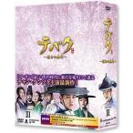 【送料無料】TVドラマ/テバク 〜運命の瞬間(とき)〜 DVD-BOX III