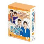 【送料無料選択可】TVドラマ/天まで届け、この想い DVD-BOX III