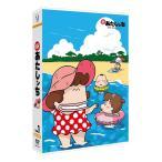 【送料無料選択可】アニメ/新あたしンち DVD-BOX vol.1