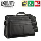 アタッシュケース メンズ 2室 キャリーオン 革 合皮 レザー ビジネスバッグ 大型 ビジネスバッグ 営業鞄 紳士 男性 鞄 a4 A4 42cm
