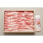 食品 精肉 肉加工品 豚肉 バラ ギフト セット 詰め合わせ 贈り物 さくらポーク バラ焼肉用500g&岩塩付き 御祝 お祝い お礼 贈り物 御礼 食品 グルメ ギフト