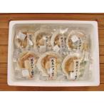 魚介類 水産加工品 貝類 ホタテ ギフト セット 詰め合わせ 贈り物 小樽海洋水産 北海道産帆立バター焼きセット 御祝 お祝い お礼 贈り物 御礼 食品 グルメ ギフ