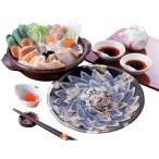 魚介類 水産加工品 フグ 河豚 ギフト セット 詰め合わせ 贈り物 とらふぐ料理セット(2人前) お中元 御中元
