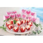 スイーツ お菓子 アイスクリーム ギフト セット 詰め合わせ 贈り物  花いちごのアイス お中元 御中元