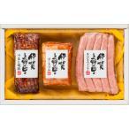 精肉 肉加工品  豚肉 ポーク ハム ウインナー ギフト セット 詰め合わせ 伊賀上野の里 詰合せ 御祝 お祝い お礼 贈り物 御礼 食品 グルメ ギフト内祝い お返し