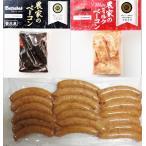 ベーコン ウインナー 肉加工品 ギフト セット 詰め合わせ 贈り物 贈答 産直 北海道 「札幌バルナバフーズ」DLG金賞受賞ベーコン・ウインナーセット 内祝い