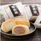 洋菓子 スイーツ クリームパン 洋スイーツ ギフト セット 詰め合わせ 贈り物 贈答 産直 岡山 「清水屋」 生クリームパンセット 内祝い 御祝 お祝い お礼 贈り