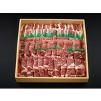 豚肉 焼肉 北海道余市・北島農場 麦豚 焼肉900g ギフト セット 詰め合わせ 贈り物 贈答 産直 内祝い 御祝 お祝い お礼 返礼品 贈り物 御礼 食品 産地直送 グル