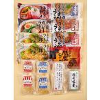 ラーメン 北海道・もっちゃんの麺アラカルト30食 ギフト セット 詰め合わせ 贈り物 贈答 産直 内祝い 御祝 お祝い お礼 返礼品 贈り物 御礼 食品 産地直送 グル