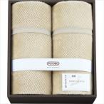 日本製ワッフル編みマイヤー綿毛布(毛羽部分)2枚セット 寝具 ブランケット 内祝 出産内祝い 内祝い 香典返し 快気祝い 結婚祝い お礼 お中元 お歳暮 お返し