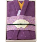 風呂敷 ギフト 贈り物 彩美 きもの姿 ふろしき・小ふろしきセット 紫 出産内祝い 内祝い 引き出物 香典返し 快気祝い 結婚祝い 引出物 引っ越し 引越し 挨拶 お
