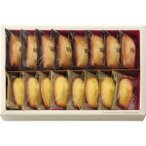 洋菓子 スイーツ ギフト セット 菓子折り 詰め合わせ 贈り物 アンリ・シャルパンティエ フィナンシェ・マドレーヌ詰合せ  出産内祝い 内祝い 引き出物 香典返し