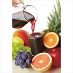 ジュース フルーツジュース ソフトドリンク 果実 ウェルチ 100%果汁ギフト(45本)お中元 御中元 夏ギフト サマーギフト 贈り物 贈答 ギフト セット 詰め