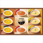 スープ フリーズドライ インスタント 惣菜 洋風惣菜 洋食 カゴメ だしまで野菜のポタージュ ギフト(9食)お中元 御中元 夏ギフト サマーギフト 贈り物 贈答 ギ