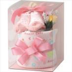 プチおむつケーキ アナノカフェ おむつSサイズ ピンク お返し 内祝い 香典返し 法事 進物 返礼 出産内祝 結婚内祝 贈り物 ギフト