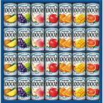 カゴメ 果汁100%フルーツジュースギフト(28本)  お返し 内祝い 香典返し 法事 進物 返礼 出産内祝 結婚内祝 贈り物 ギフト