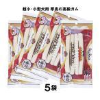 【送料込み】高級ガム3袋 超小・小型犬用トラッドホワイト 棒型&骨型プチ ペッツルート メール便