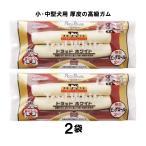 【送料込み】高級ガム2袋 小・中型犬用トラッドホワイト ビッグロール棒型 ペッツルート メール便