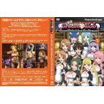 劇団ドリームクラブ―ホストガール ライブオンステージ Vol.3〜DVD