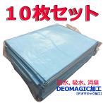 防水シーツ(介護用)防水、吸水マット、吸水シート 10枚入り日本製 DEOMAGIC加工 臭いの原因を草原の香りに変化 不織布使用(60cmx90cm)
