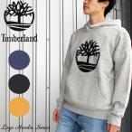 ティンバーランド パーカー フーディー TIMBERLAND Logo Hoodie Sweat 0A1N9B プルオーバー US限定モデル[ZRC]