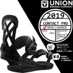 2019 еце╦екеє CONTACT PRO е│еєе┐епе╚е╫еэ UNION  Black е╣е╬б╝е▄б╝е╔ е╙еєе╟егеєе░ е▄б╝е╔ е╣е╬е▄б╝ 18-19
