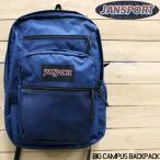 ジャンスポーツ バックパック JANSPORT BIG CAMPUS JS0A47K8 ビッグキャンパス 鞄 カバン リュック リュックサック[ZRC]
