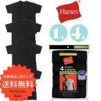 Hanes クルーネック ポケットTシャツ 黒4枚組み Pocket Undershirt T 4-P ヘインズ 2176BK