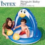 ショッピングうきわ [限定特典]INTEXペンギンベビープール ME-7023 PENGUIN BABY POOL インテックス 屋根付き 赤ちゃん用 ベビープール