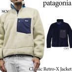 Patagonia M'S Classic Retro-X ...