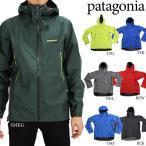 Patagonia Super Cell Jacket 83821 パタゴニア スーパーセルジャケット ゴアテックス